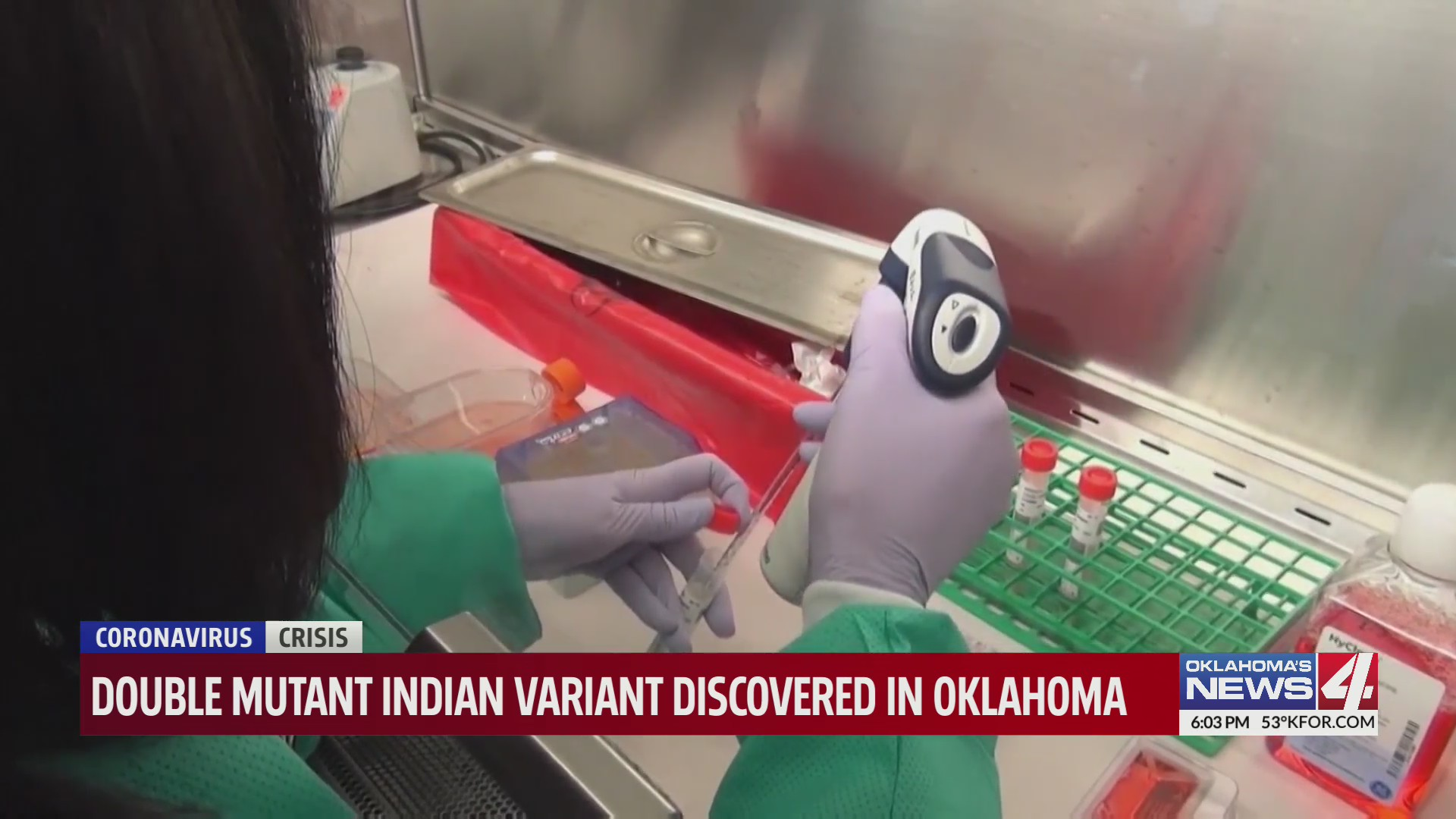 All COVID-19 variants recorded in Oklahoma, health leaders say