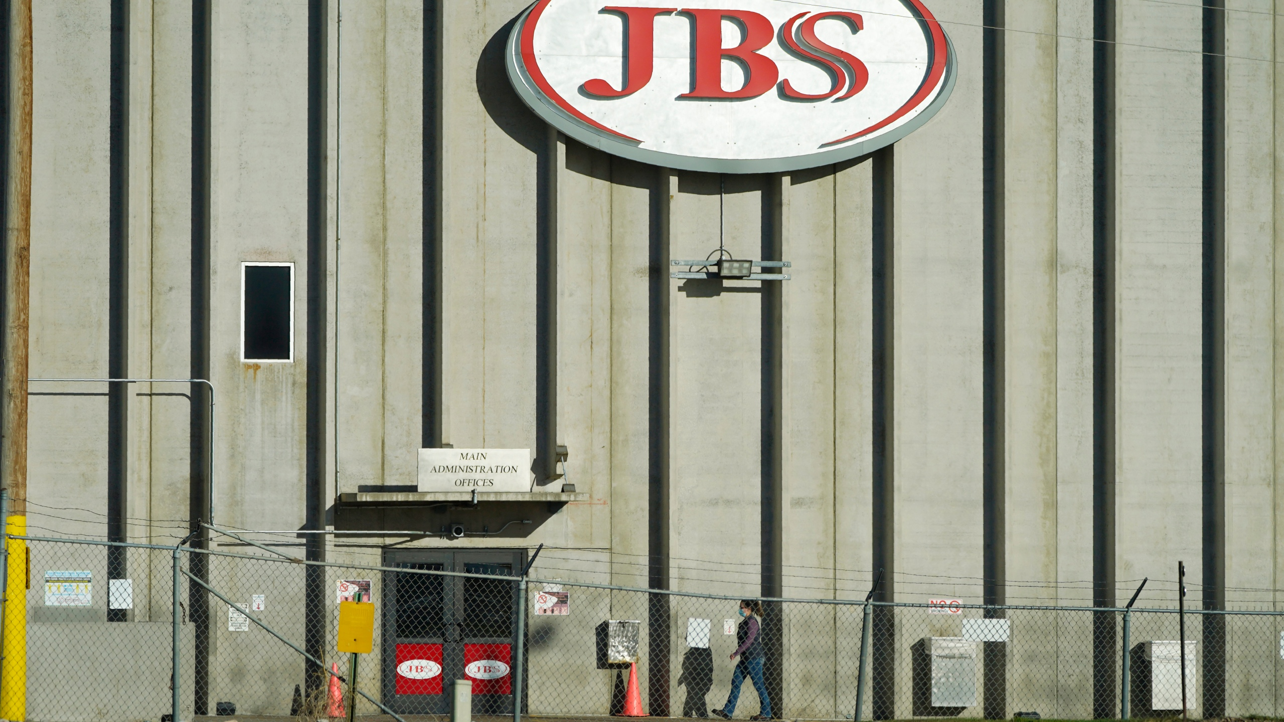 image of a JBS facility