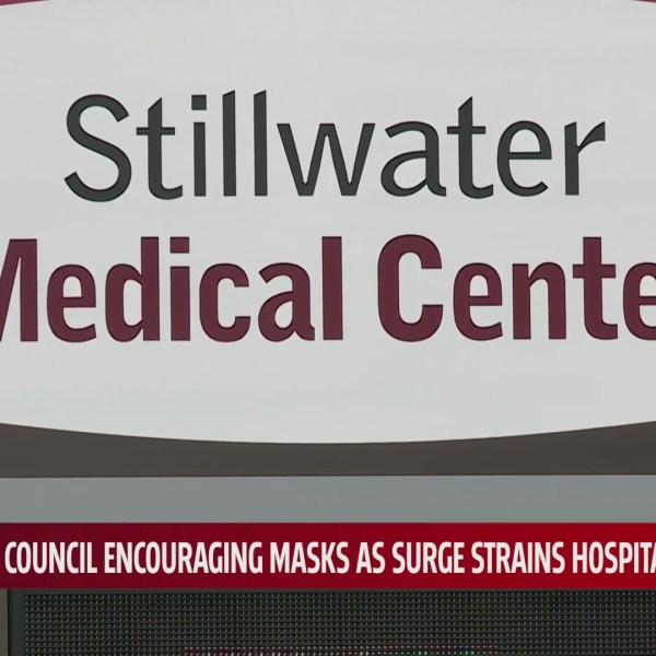 Stillwater Medical Center sign